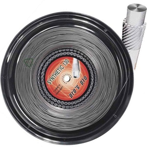 Pro's Pro Synthetic 1,30 mm. Silver 200 m. tennissnaar