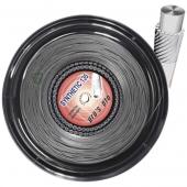 Pro's Pro Synthetic 1,35 mm. Zilvergrijs 200 m. tennissnaar